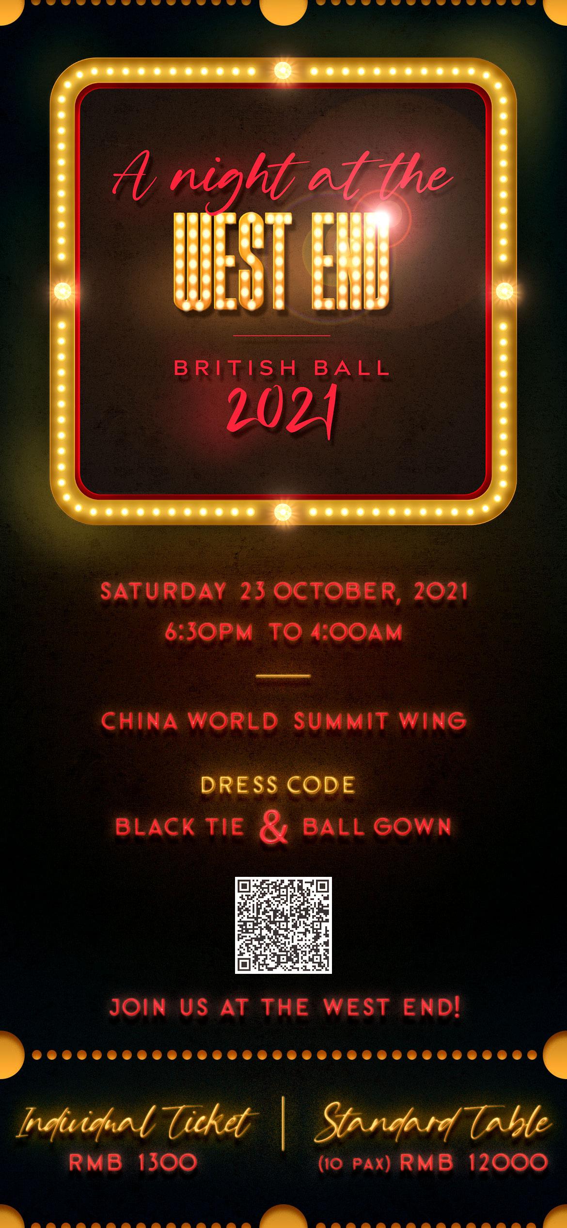 BritishBall_2021_Tickets